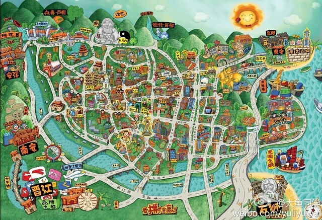中国地图 手绘  泉州
