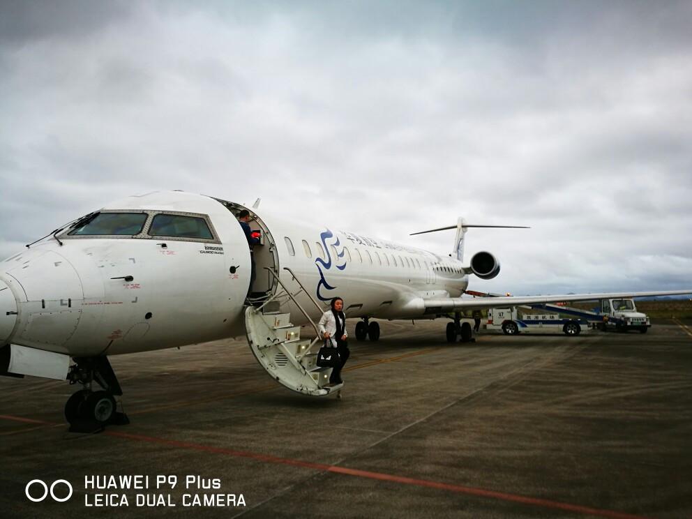 华厦航空从贵阳到荔波飞机