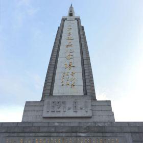 八一南昌起义纪念塔门票,南昌八一南昌起义纪念塔攻略 地址 图片 门图片