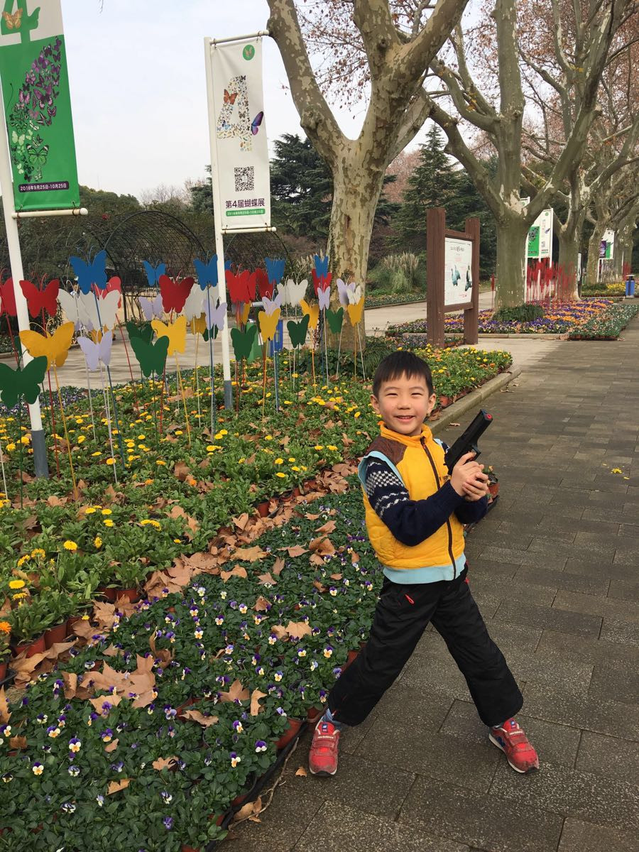 上海动物园一快乐的一天