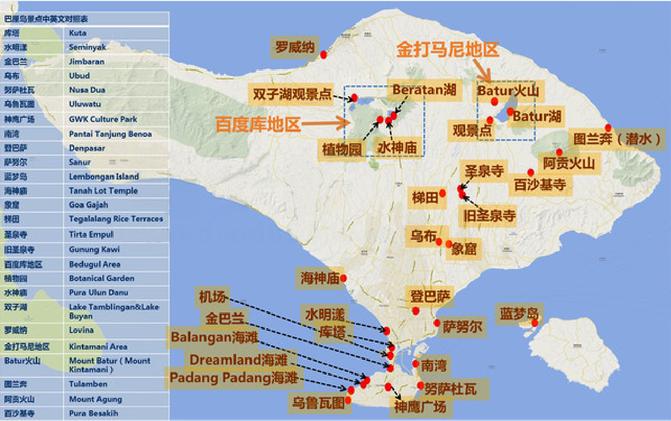 详细解说海外旅游巴厘岛换钱攻略经验之谈