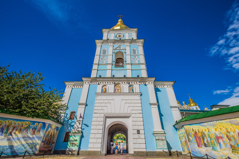 圣米迦勒金顶修道院  St Michael's Gold-Domed Monastery   -1