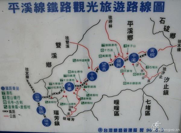 坐捷运至台北火车站,搭区间车直接到瑞芳火车站.