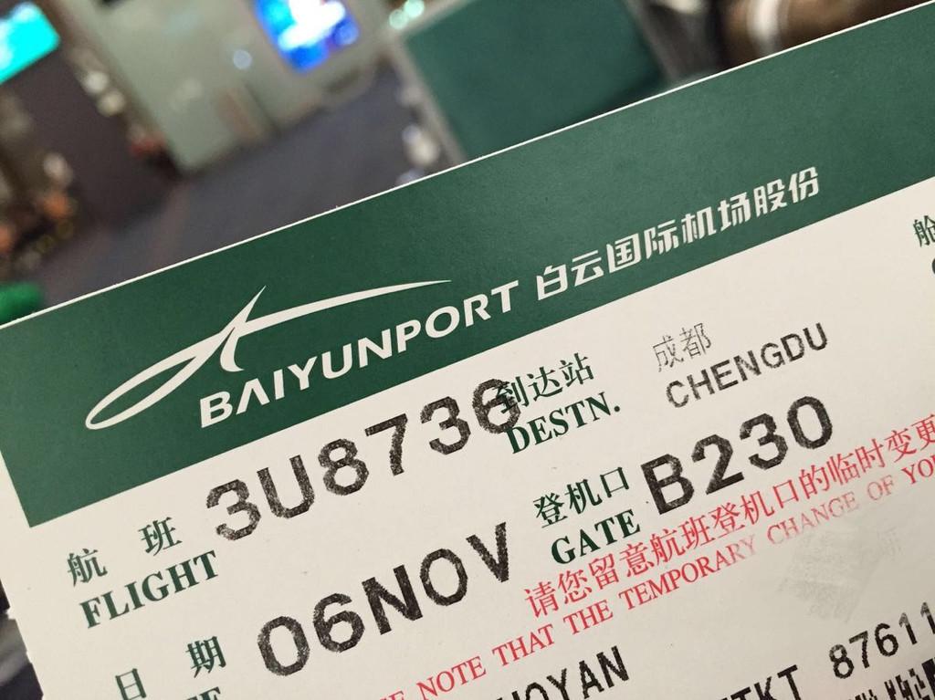 广州to成都,晚上的飞机