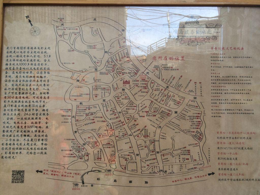 曾厝垵手绘地图