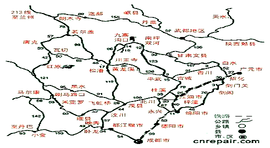 """从上海到九寨沟,大多数""""驴友""""一般都坐飞机或火车走成都,然后坐汽车8"""