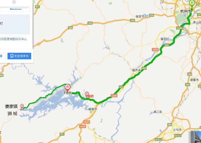 从千岛湖镇也是淳安县城去姜家镇狮城有水路公路两条