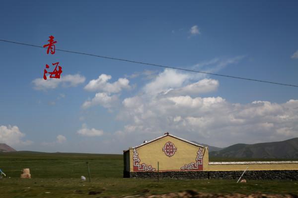 藏式房屋的装饰图片