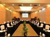 太平洋会议室