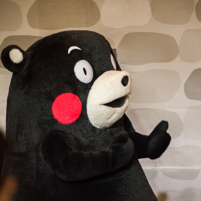 前方高萌!魔都有一群熊本熊出没!