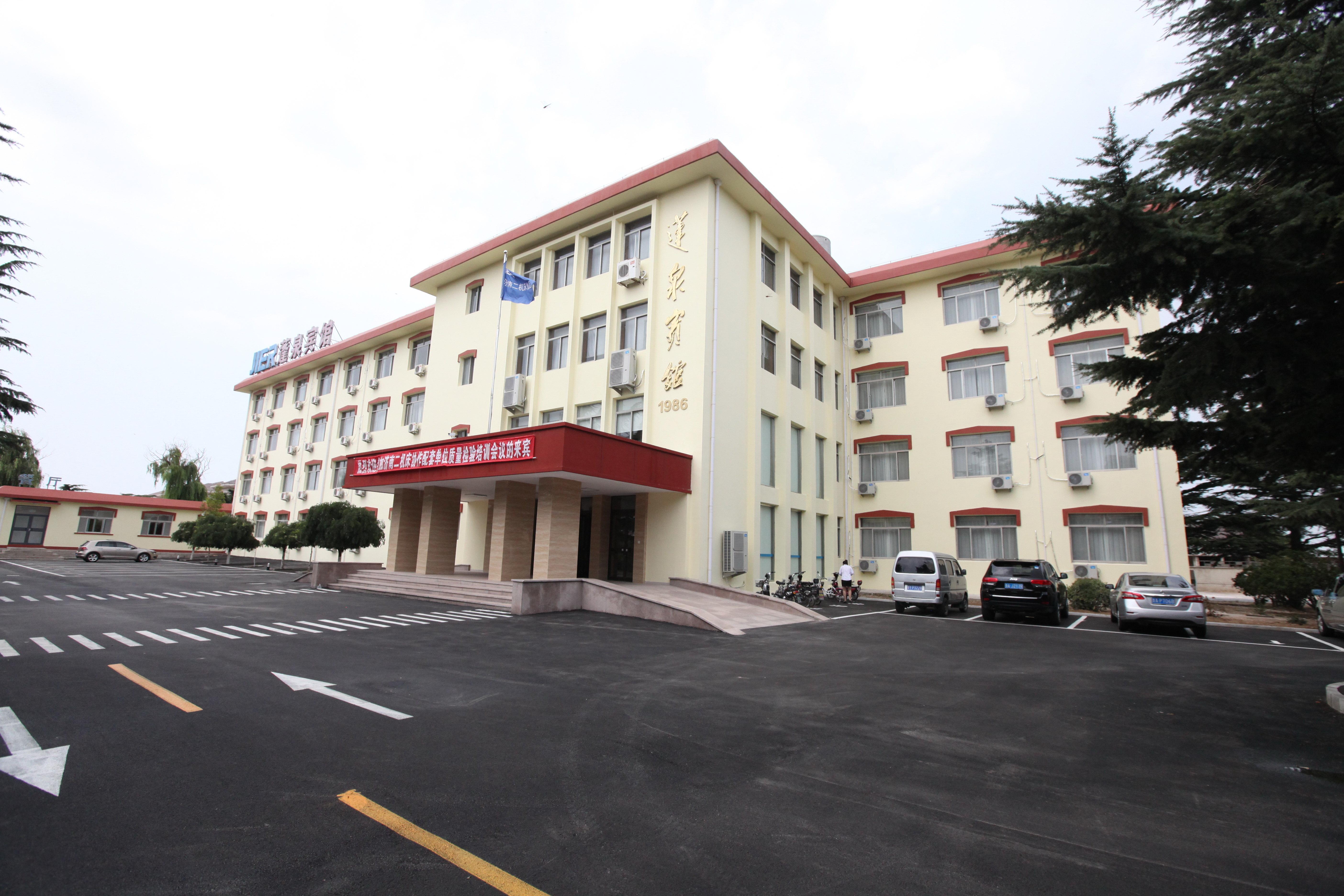 蓬莱海源国际旅行社有限公司
