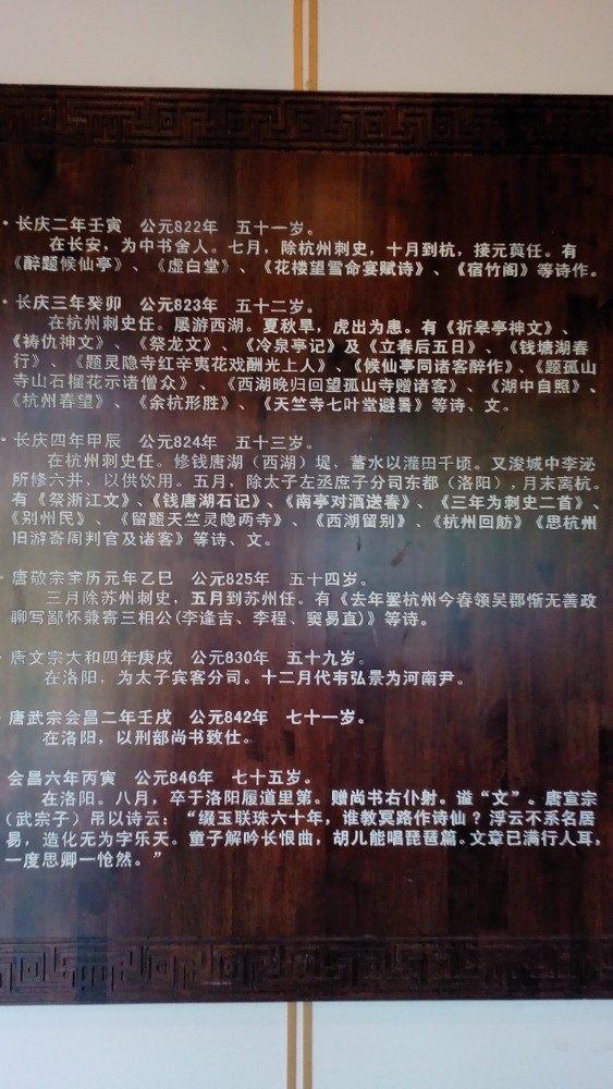 平湖秋月箫谱