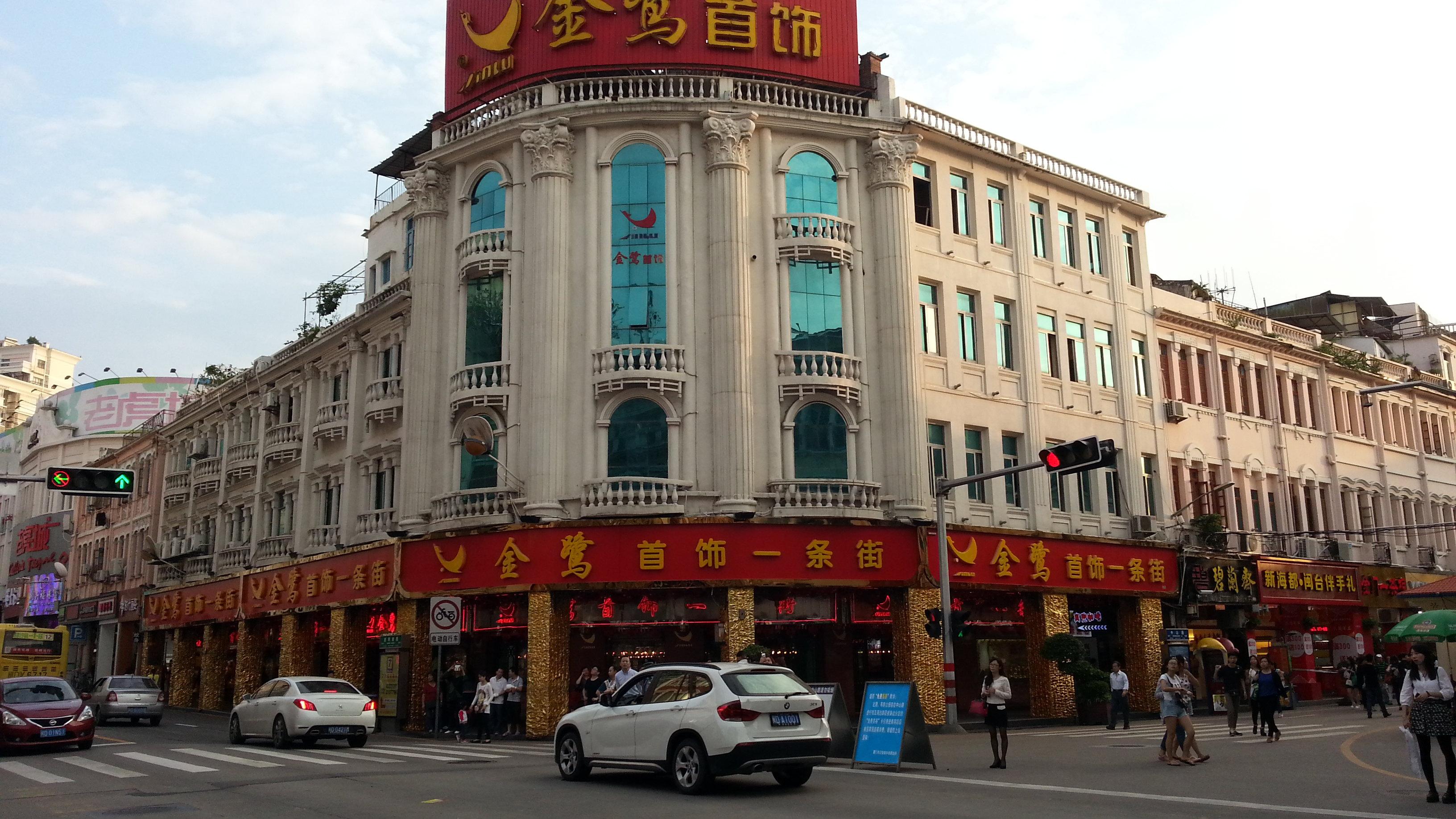中山路步行街是厦门的旧城区
