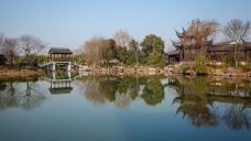 西溪国家湿地公园(东区)