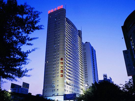 东方君悦大酒店地址_福建君悦大酒店