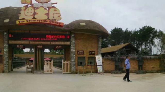 天工开物,动物乐园
