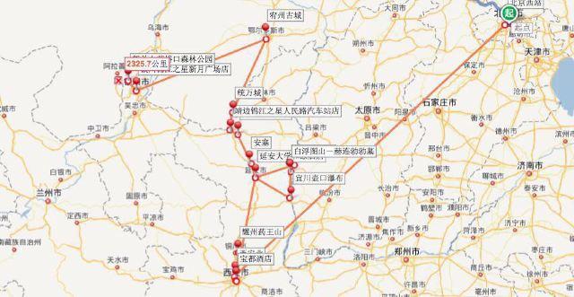 由北京西站出发乘高铁前往西安北站