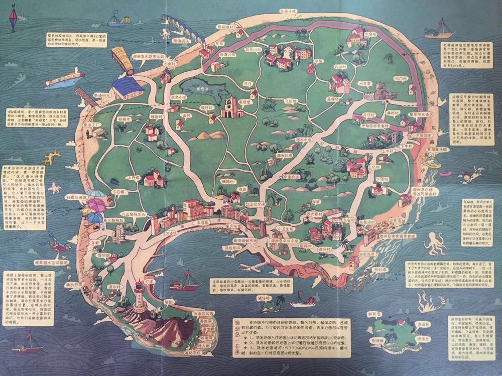 涠洲岛地图