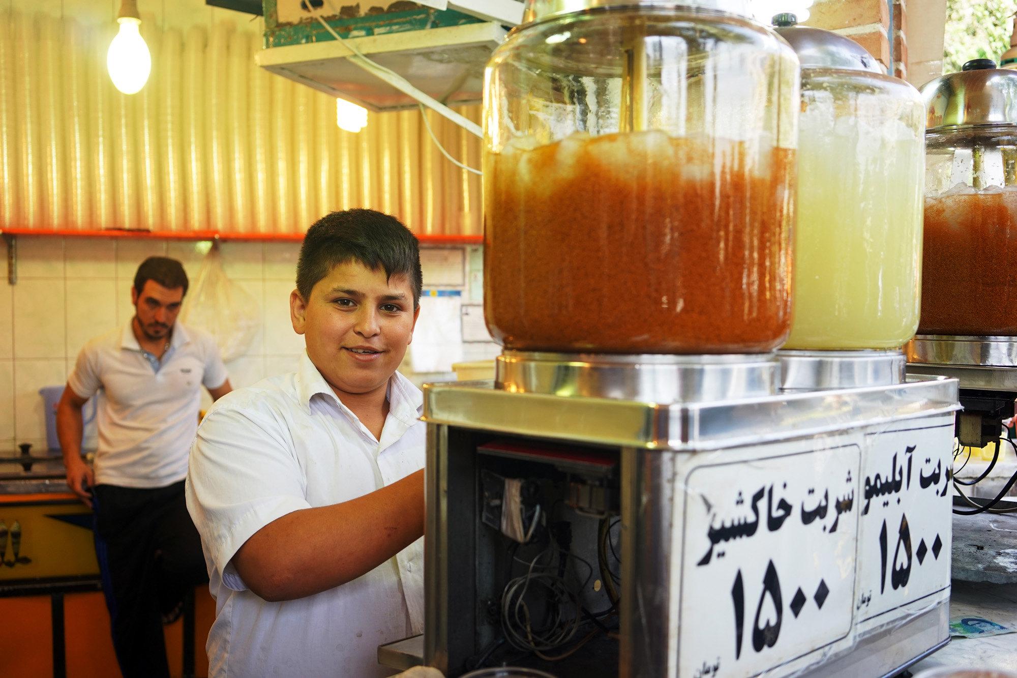 大巴扎  Tehran Bazaar   -4