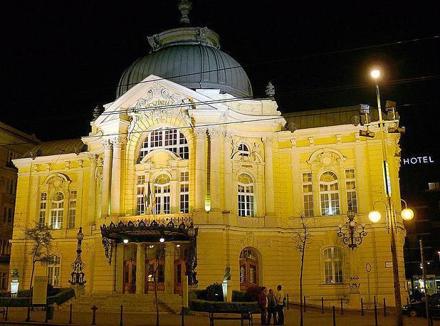 布达佩斯喜剧剧院  Comedy Theatre of Budapest   -0