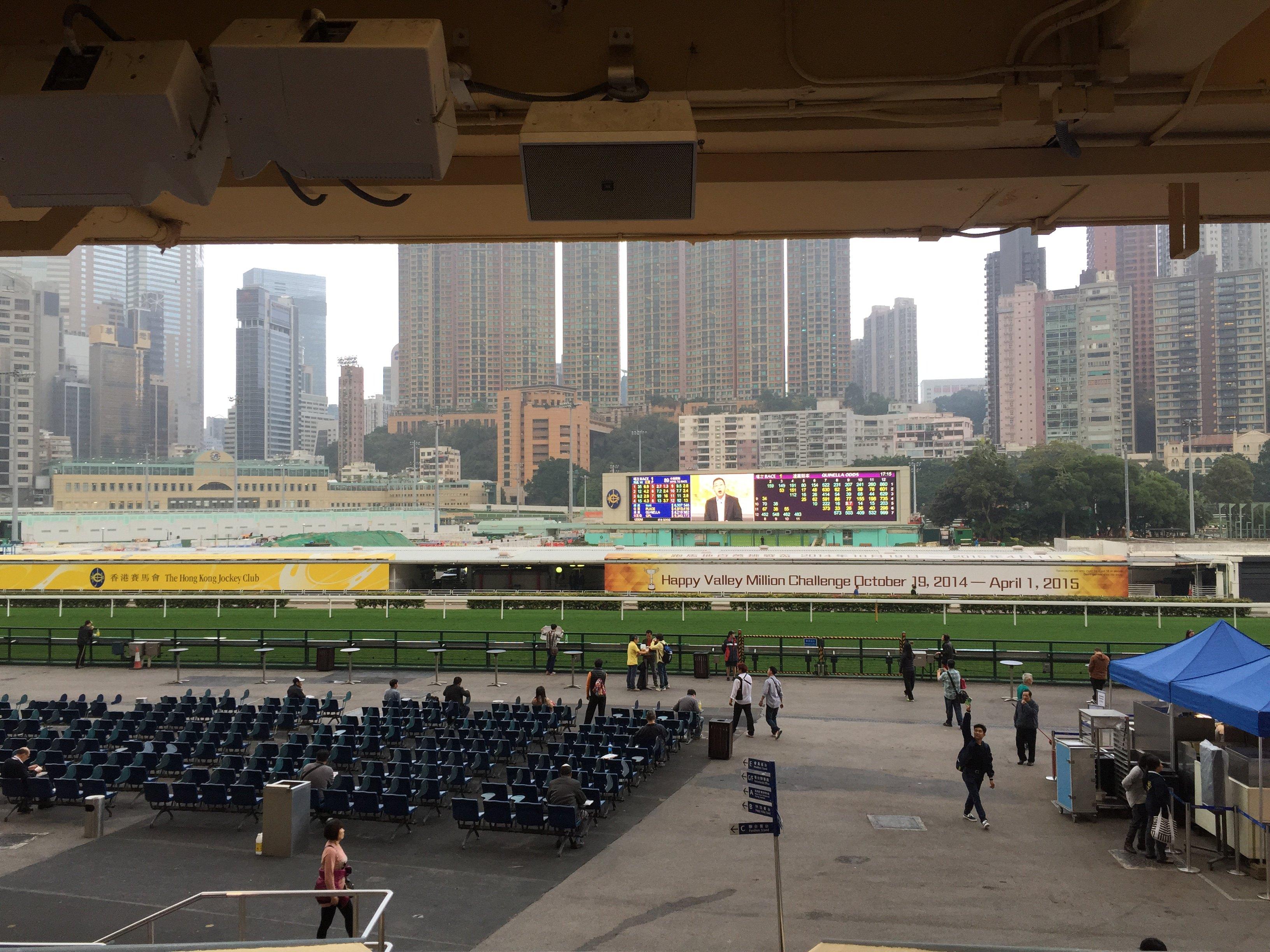 香港赛马场