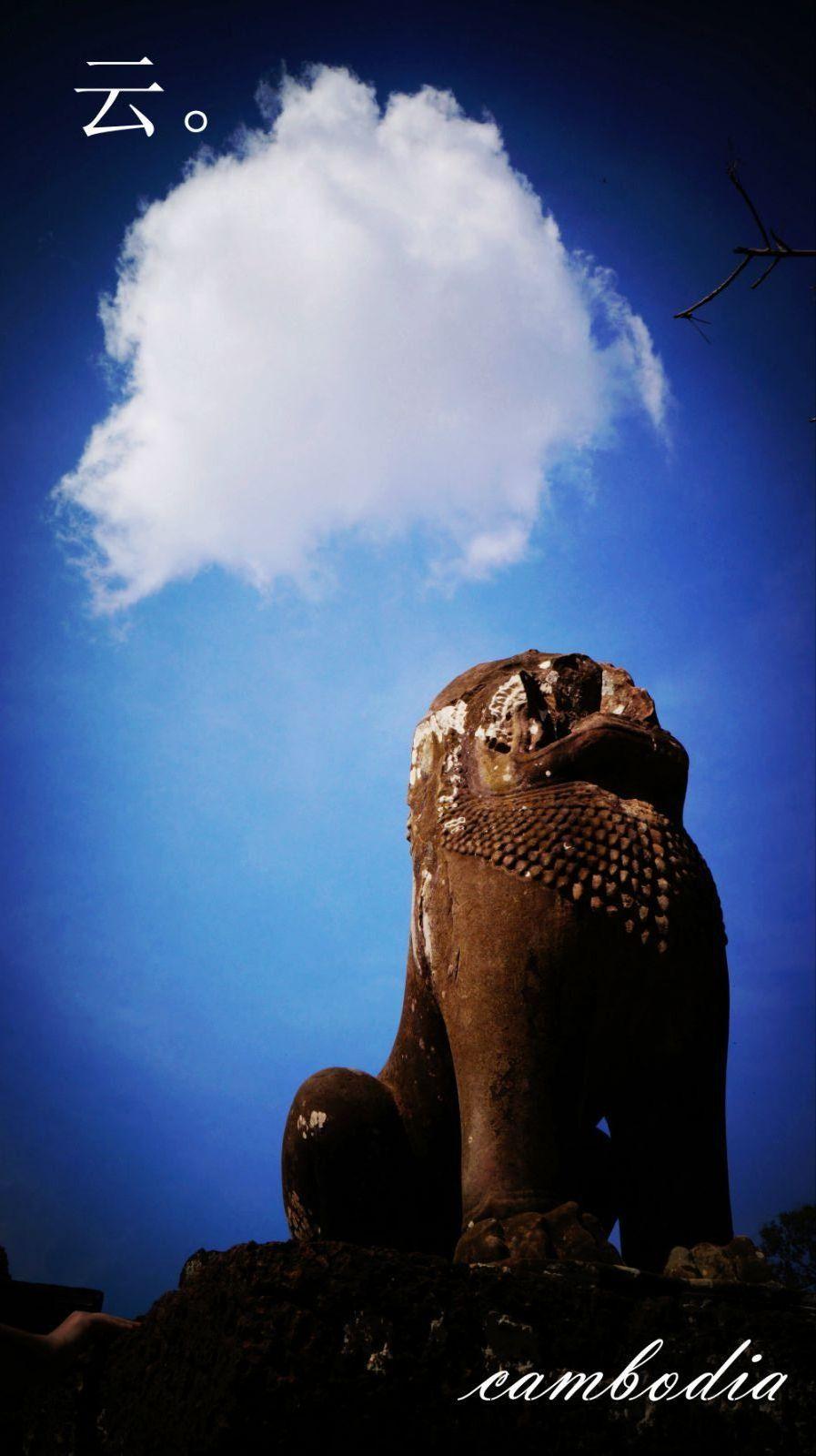 东竹林寺前的石狮,正好一朵云彩飘过.