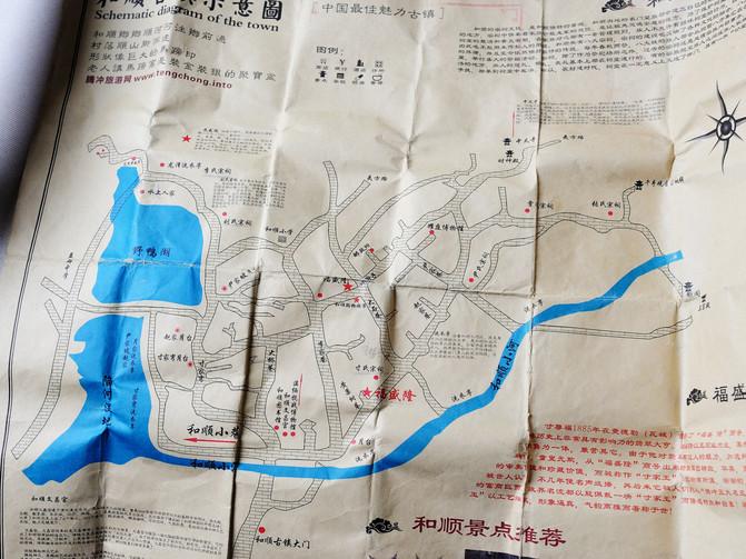 和顺古镇地图