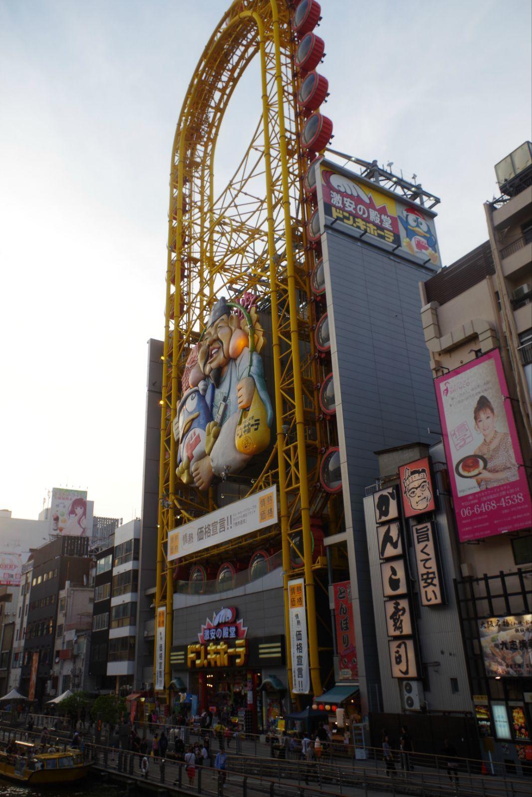 日本——暴走的建筑之旅(2)