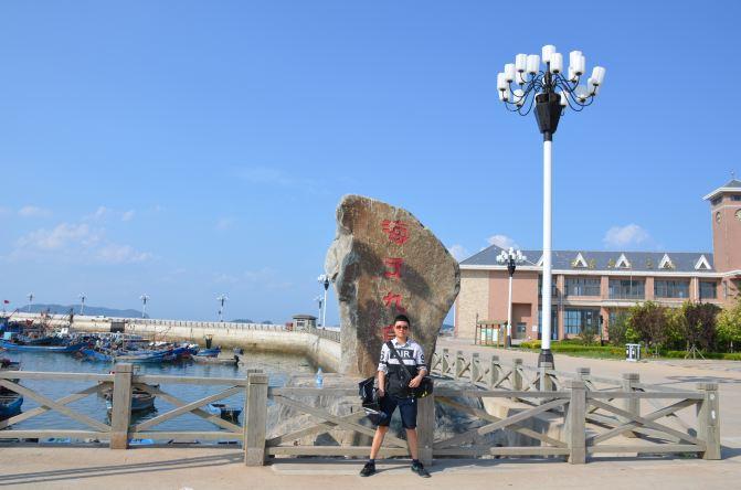 幽海大王---海岛到九王长春之攻略家岛,最详细51禧游记延图片