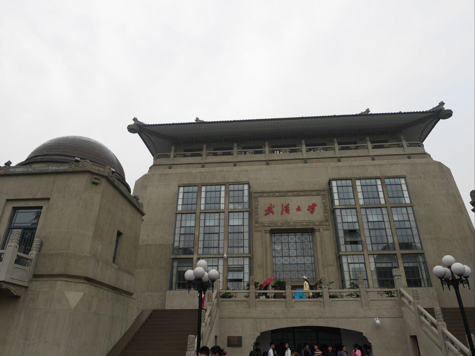 武汉大学行政楼:)
