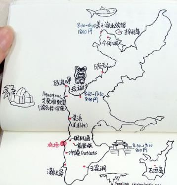 很赞的手绘地图