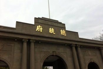 迷失花游记:南京-南京-扬州(1)-镇江局里攻略【版美大富翁攻略图片