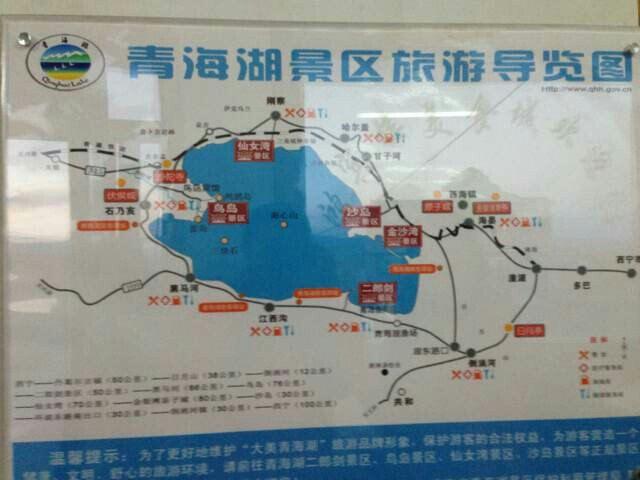 青海湖环湖自驾