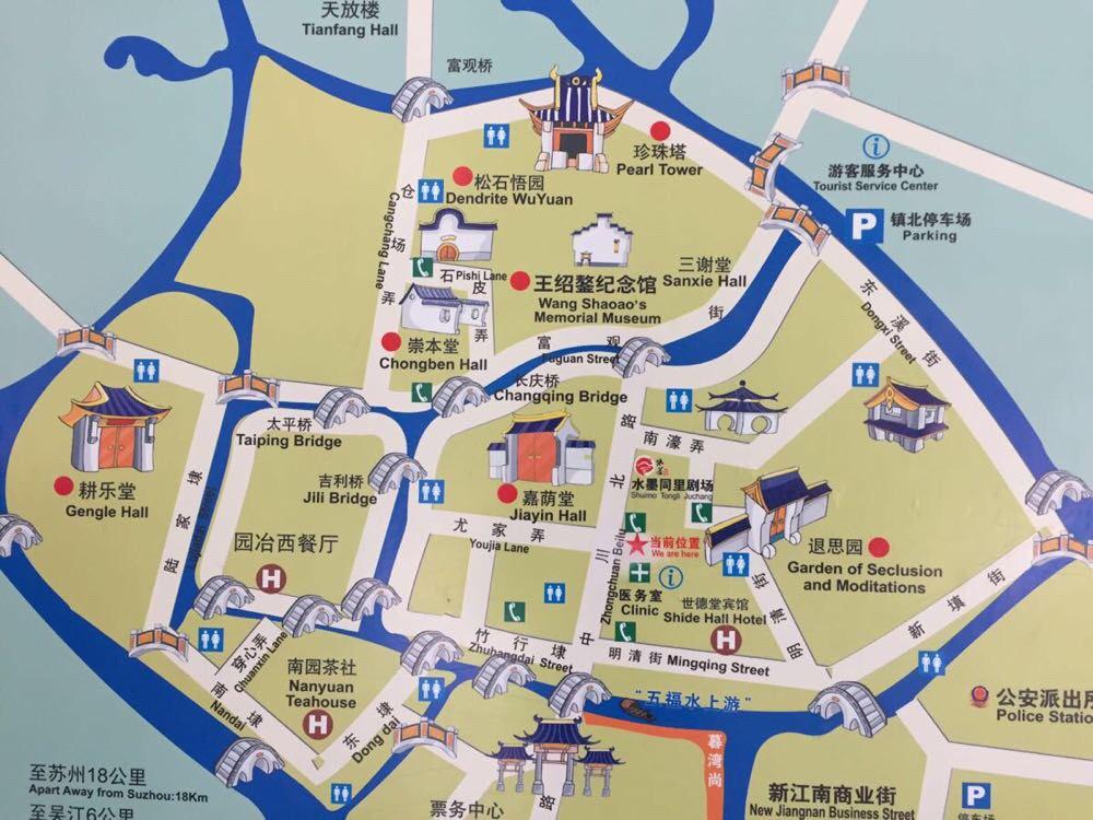 扬州手绘美食地图