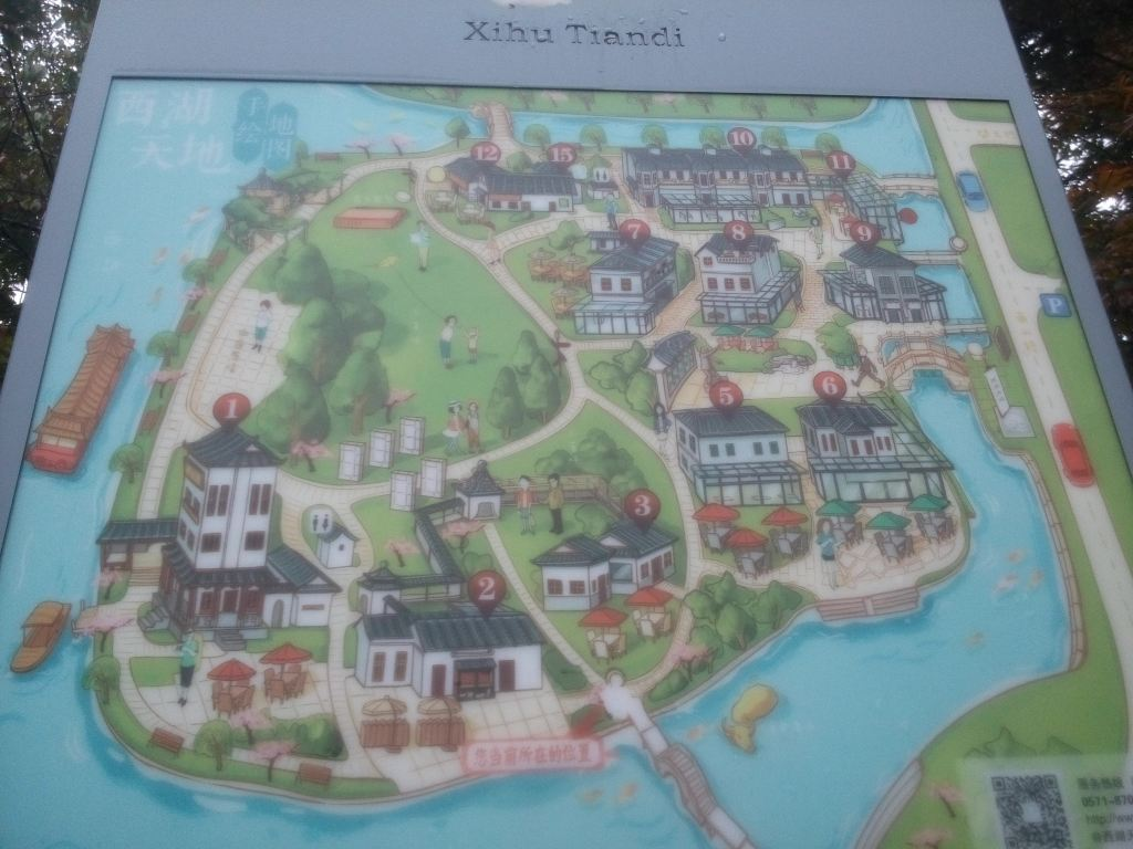 杭州市到乌镇地图