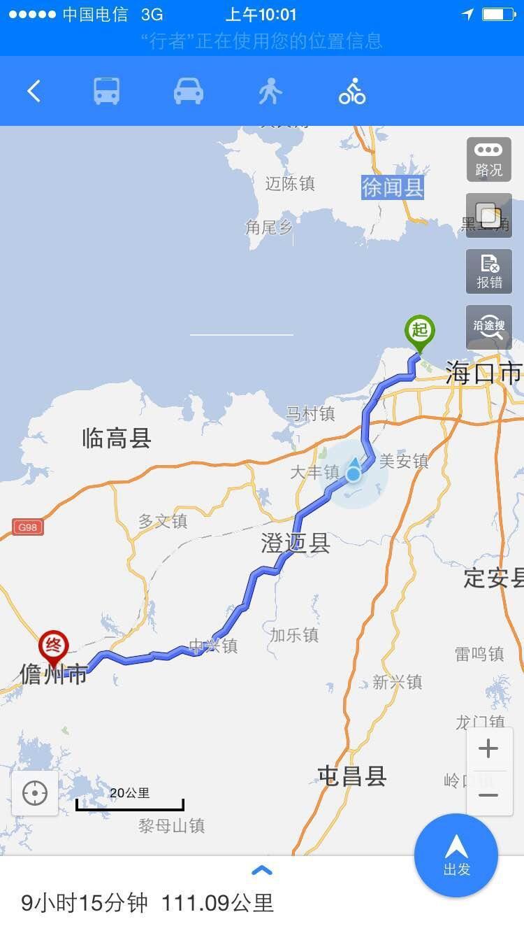 湖北到海南国道地图