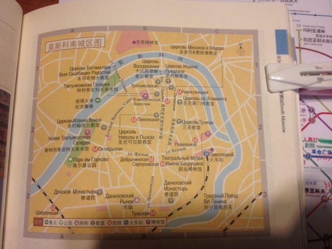莫斯科南城区地图