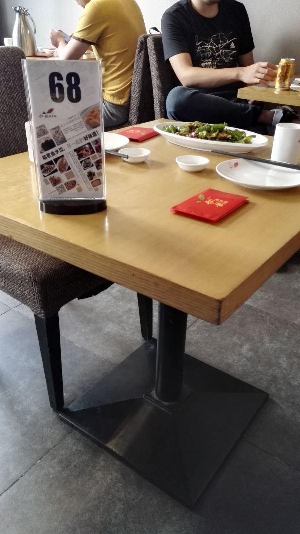 动车二等座有桌子吗_餐厅 餐桌 家具 装修 桌 桌椅 桌子 600_1068 竖版 竖屏