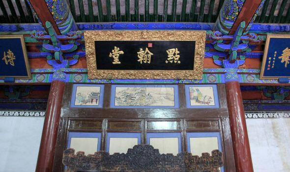 晋城星湖湾全景设计图