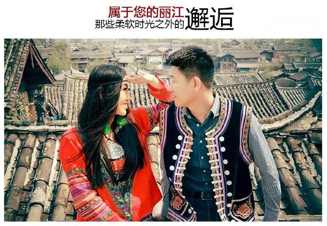 云南昆明+石林+大理+洱海+丽江+玉龙雪山6日5晚跟团