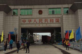 【携程门票】东兴口岸攻略,天津北海口岸攻略东兴攻略五一周边3日游自驾图片