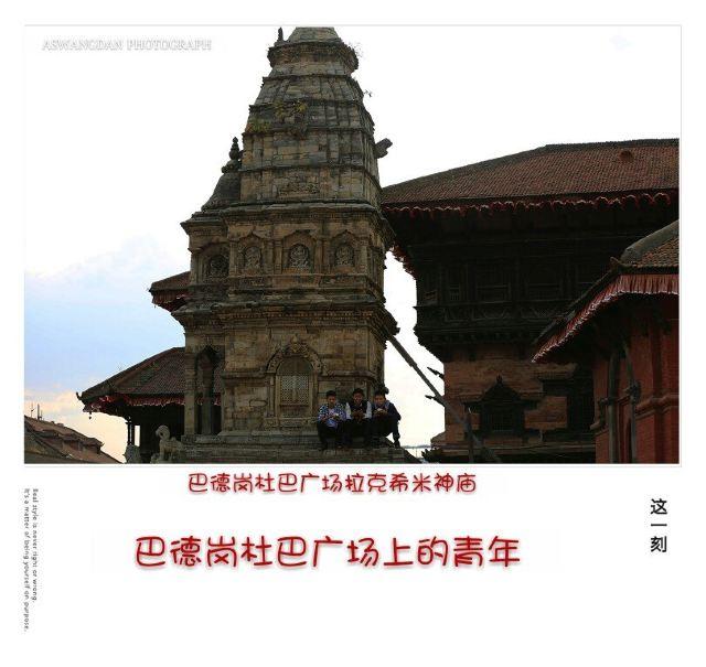 行摄尼泊尔(博达纳大佛塔~满愿塔)