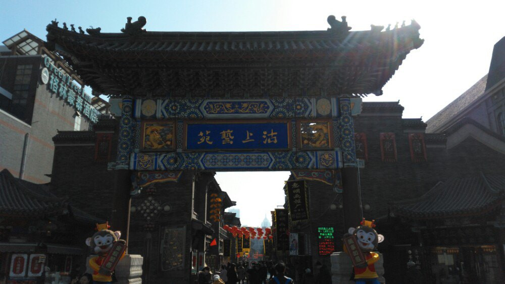 静海的古文化街,小吃街,长城西双塘-天津攻略天津自驾游一天游记图片