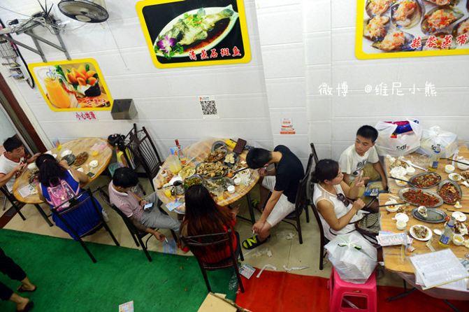 【海南 三亚】一场视觉与味觉的饕餮盛宴 - 维尼小熊 - 维尼小熊旅行美食记