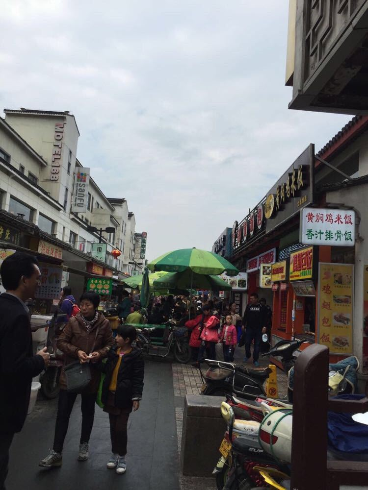 苏州寒山寺,苏州小吃2.11