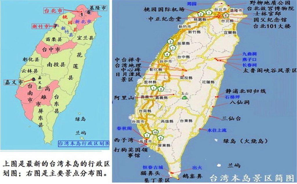 台湾地区包括哪些岛屿