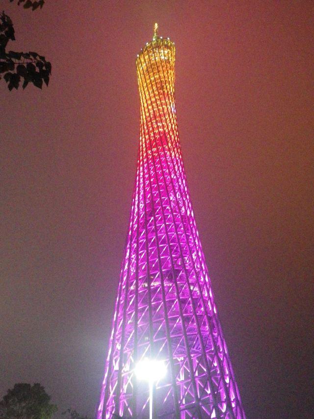 45米移动信号铁塔