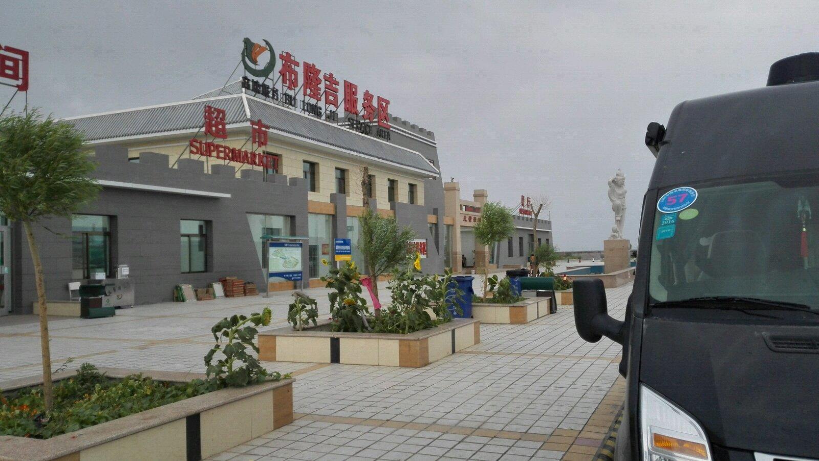 2015长沙房车侣行新疆 - 喀纳斯游记攻略【携程攻略】