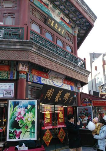 天津的古文化街,小吃街,静海西双塘-天津游记禧i攻略延图片