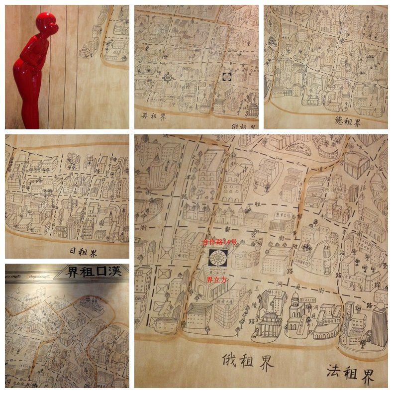 武汉理工手绘地图